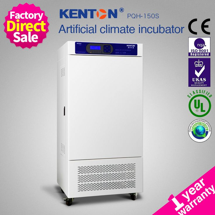 seed germination electronic cabinet pqh 150s150l plant growth small chamber