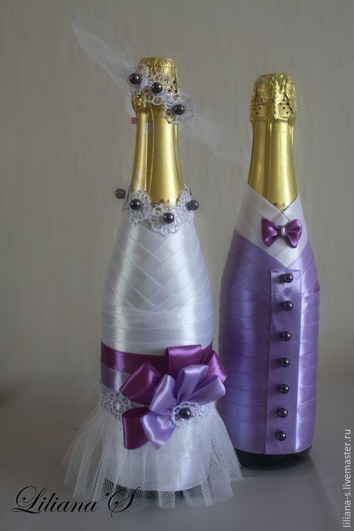 Купить Украшение для шампанского - темно-фиолетовый, сиреневый, украшение для бутылок, свадебные аксессуары, комплект аксессуаров