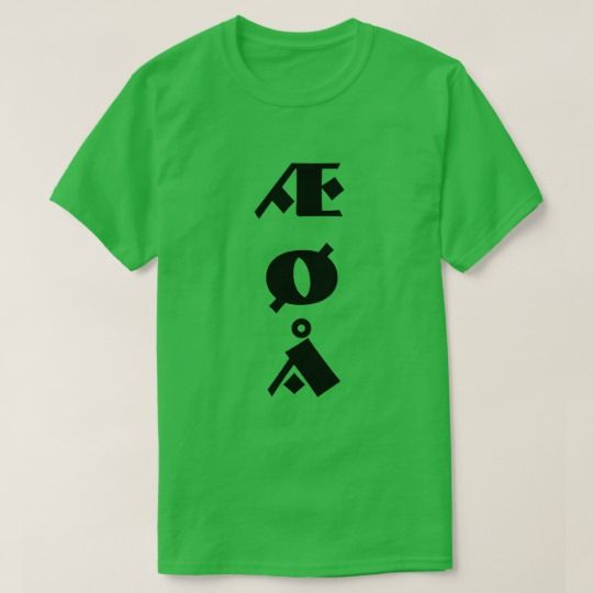 Norwegian letter Æ Ø Å T-Shirt A green t-shirt with the Norwegian letters: æ ø å.Get this t-shirt that will give you a unique and different look.You can customize this t-shirt to give it you own unique look.