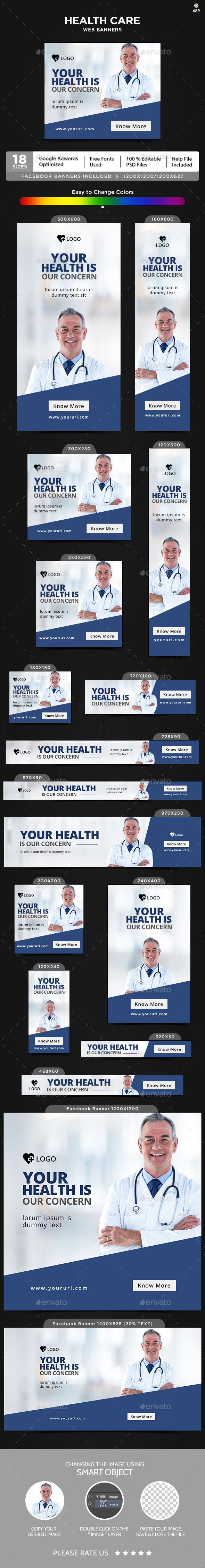 #Health Care Banners - #Banners & Ads Web Elements