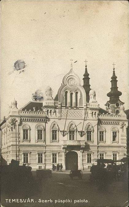 Palatul Episcopal Sarbesc 1747