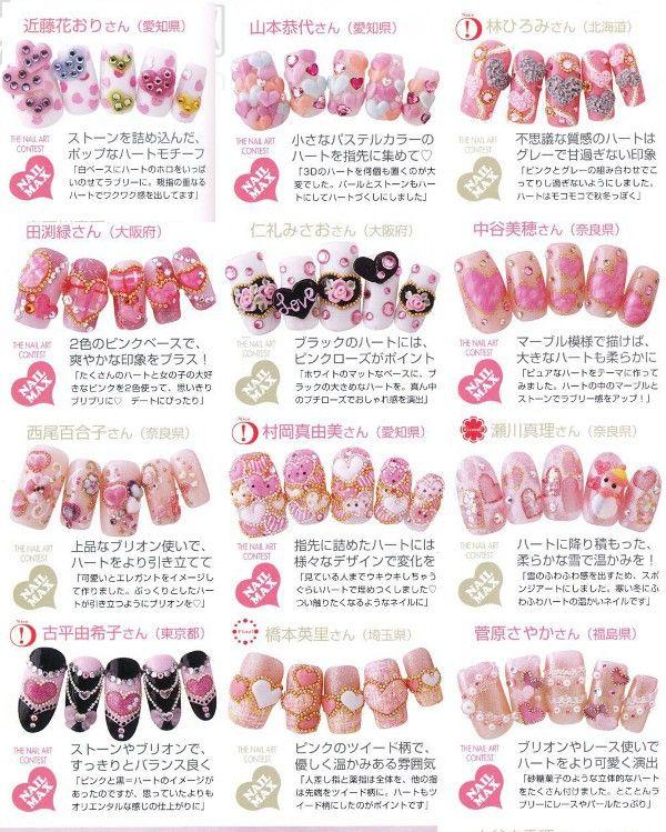 Japanese Magazines Manicure Kabasia Japanese Nail Art