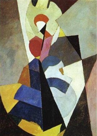 'Ballerina' (1917) by Albert Gleizes