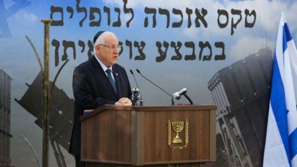 Presidente de Israel participa de cerimônia em memória aos soldados mortos na Operação Margem Protetora em Gaza