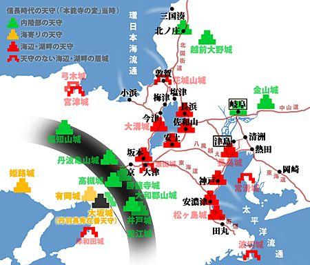 織田信長:石山本願寺を囲む:城の再発見!天守が建てられた本当の理由 - 2012/06 | 地図 ...