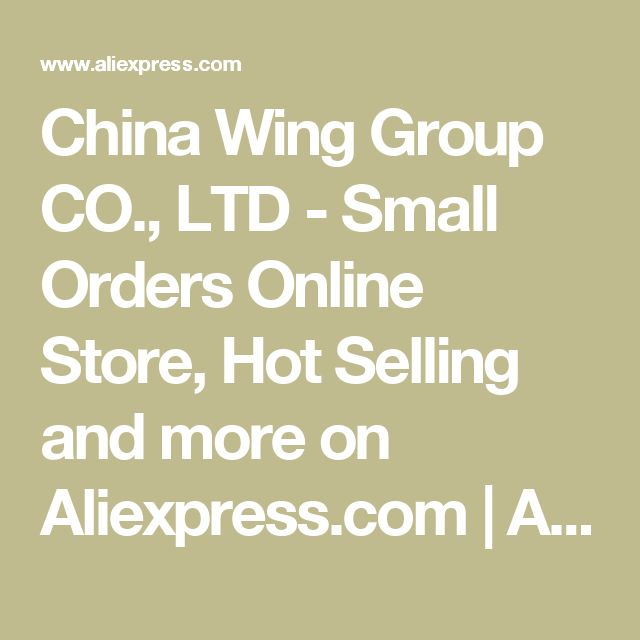 China Wing Group CO., LTD - Small Orders Online Store, Hot Selling  and more on Aliexpress.com | Alibaba Group