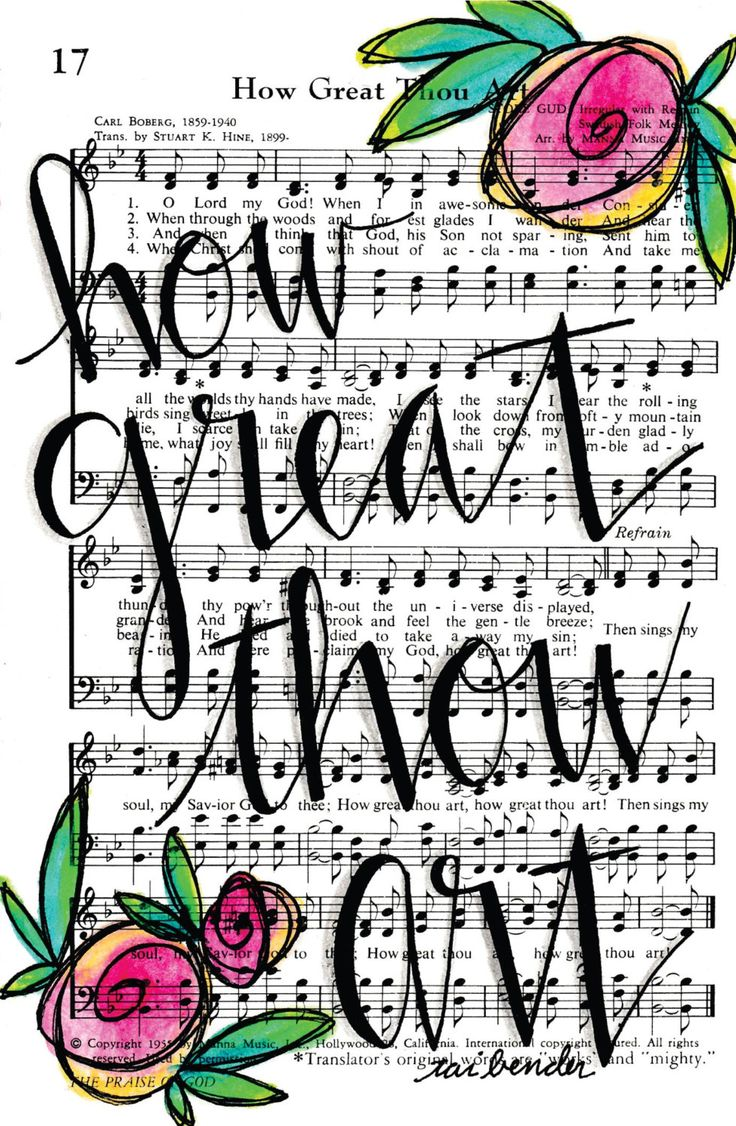 How great thou art 5x7 print hymn fine art hymnal
