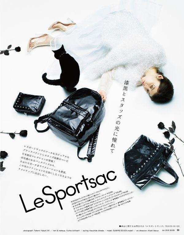 《LeSportsac 漆黒とスタッズの光に憧れて》  レスポートサックのクール&カジュアルなブラックパテントにスタッズ装飾がついた日本限定コレクションが登場!存在感のあるバックパックから、小ぶりなポーチまでバリエーションも豊富。この冬のファッションの主役にしたくなるようなラインナップに注目したい。