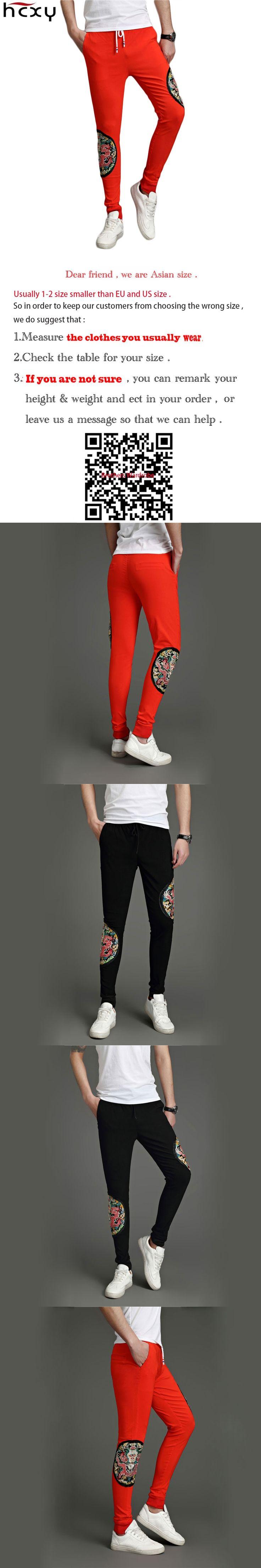 2017 New Design Casual Men pants Cotton Slim Pant Straight Trousers Fashion Nightclub Pants Men's casual pants
