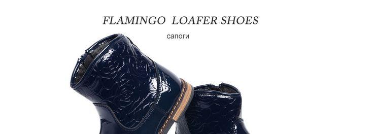 Flamingo новая коллекция марка высокое качество осень/зима черный детская обувь для девочек противоскользящие сапоги мода w6xy181/182 купить на AliExpress