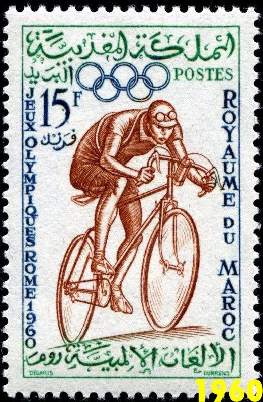 Postes Maroc, Les jeux olympiques de Rome 1960.