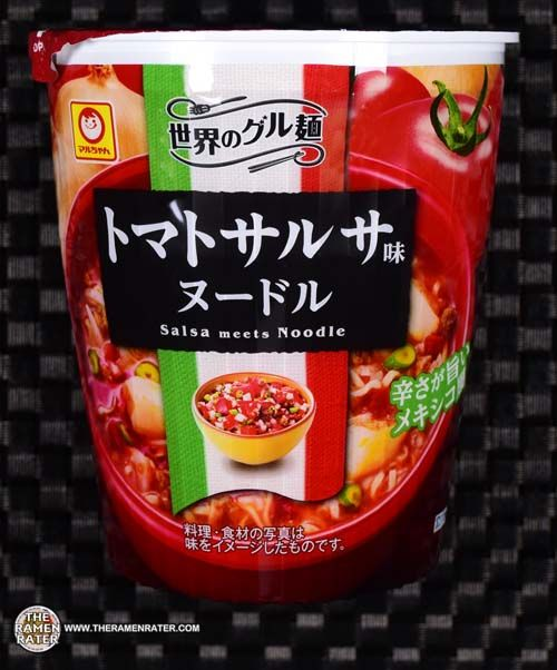 #1956: Maruchan Spicy Tomato Salsa Ramen - The Ramen Rater reviews this unique instant cup ramen from Japan