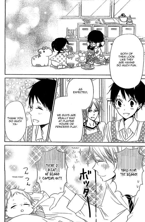 Gakuen Babysitters 48 Page 16