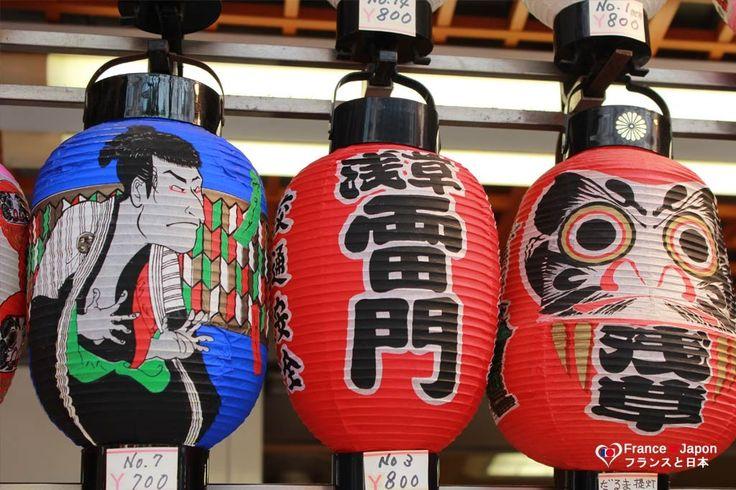 Visite du temple Senso-ji a Asakusa