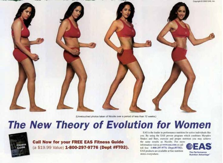 Womens Loss Of Interest In Sex And Evolution 90
