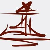 Ra Gydyraga by ekacho - made with Figure by Propellerhead - Propellerhead