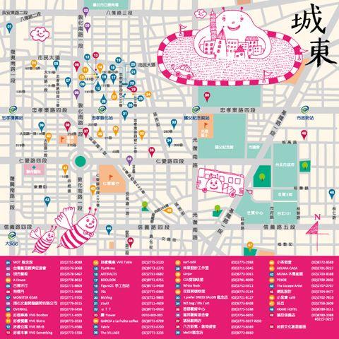 agua design taipei city map