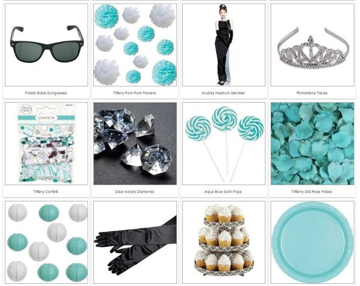 breakfast at tiffany party supplies