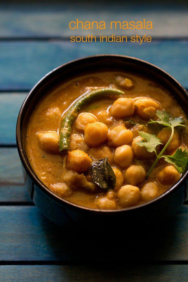 Chickpea Curry Recipe With Step By Step Photos Spicy And Super Delicious South Indian Chickpea Curry R Indian Food Recipes Curry Recipes Veg Recipes Of India