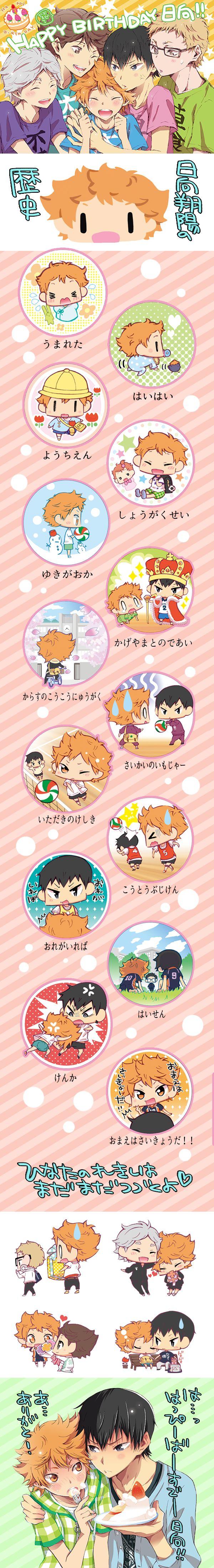 Tags: Anime, Pixiv Id 3296870, Haikyuu!!, Kageyama Tobio, Hinata Shouyou, Oikawa Tooru, Sugawara Koushi