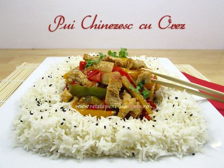 #Reteta de pui #chinezesc cu orez este una dintre cele mai gustoase #mancaruri chinezesti, pregatita dupa metoda de gatire stir fry.