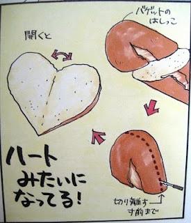 Heart Shaped Bread by melt-in-japan #Heart_Bread #meltiinjapan