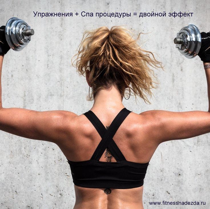 Если Вы имеете лишний вес, складки на спине, висячий живот и вам это нравится, то этот пост не для Вас. Продолжайте есть булки дальше! Все остальные присоединяйтесь, позанимаемся, будет весело! #фитнесдляженщин #домашниетренировки #спинабезскладок #упражнениядляспины #худеемправильно #фитнесвидеоуроки #фитнесвидео #тренировкионлайн