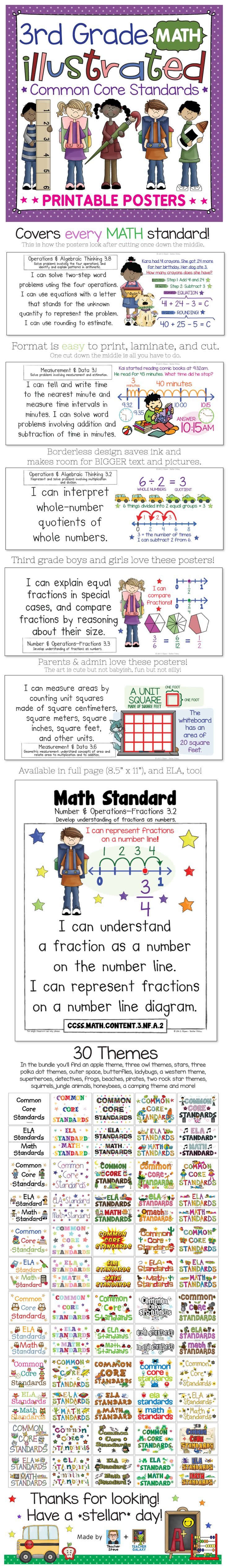 Common Core Standards posters for 3rd grade math - every standard is illustrated and rewritten in kid-friendly language. I recently updated the posters to make the text and images bigger and to include some awesome new fonts by Kimberly Geswein and clip art by Scrappin' Doodles,  3 AM Teacher, and more talented creatives! Full page and ELA versions of these posters are in my store, too! $
