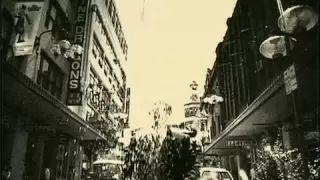 David Bowie - China Girl - YouTube