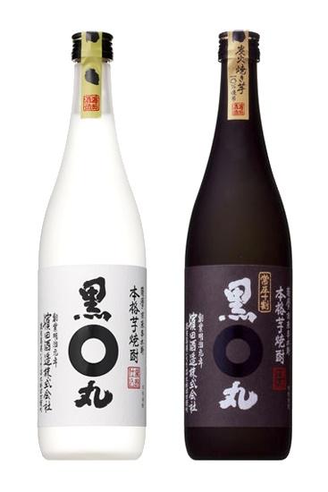 Black.n.White.Bottles