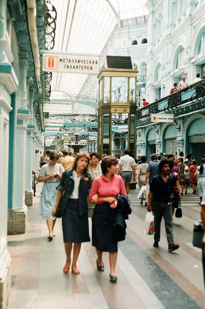 GUM, Moscow, 1980s