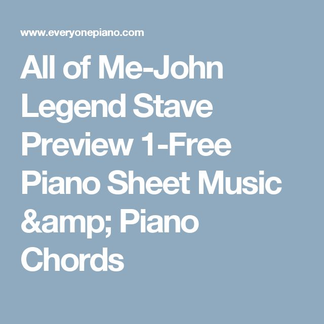 All of Me-John Legend Stave Preview 1-Free Piano Sheet Music & Piano Chords