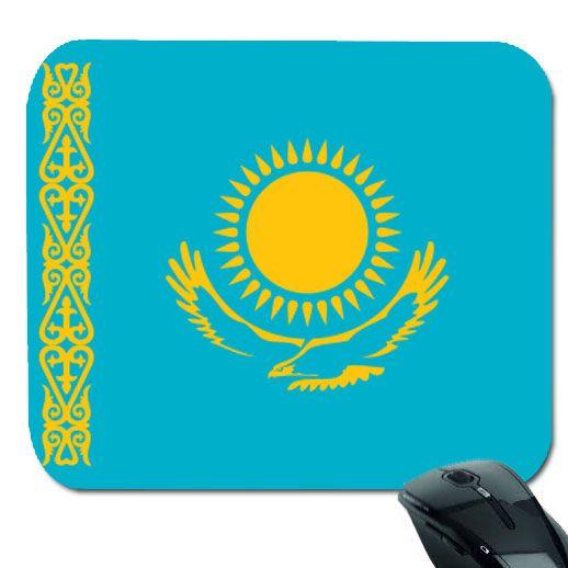 "Kazakhstan Flag Mouse Pad (9.7"" x 8.5"")"