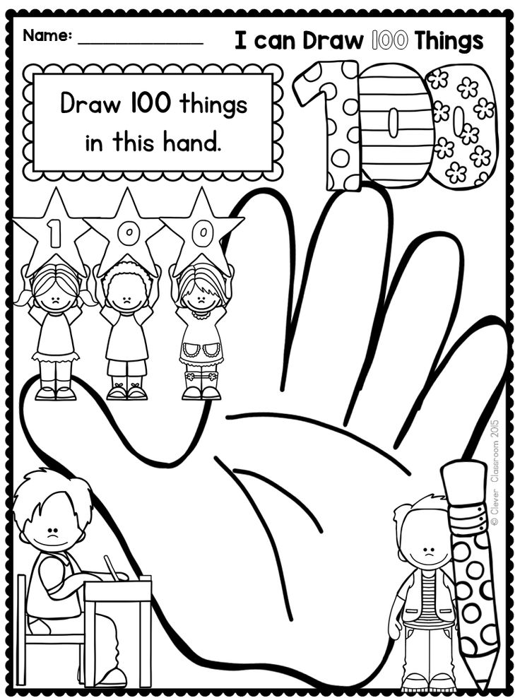 100th day of school crown template - 93 best images about 100 days of school on pinterest