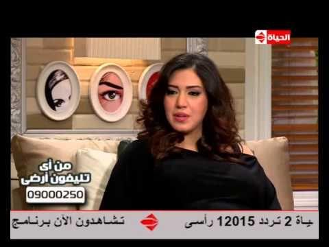 برنامج صولا .. اصاله نصرى .. 8-1-2013 - YouTube