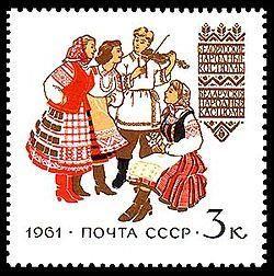 Польский народный костюм dbrbgtlbz