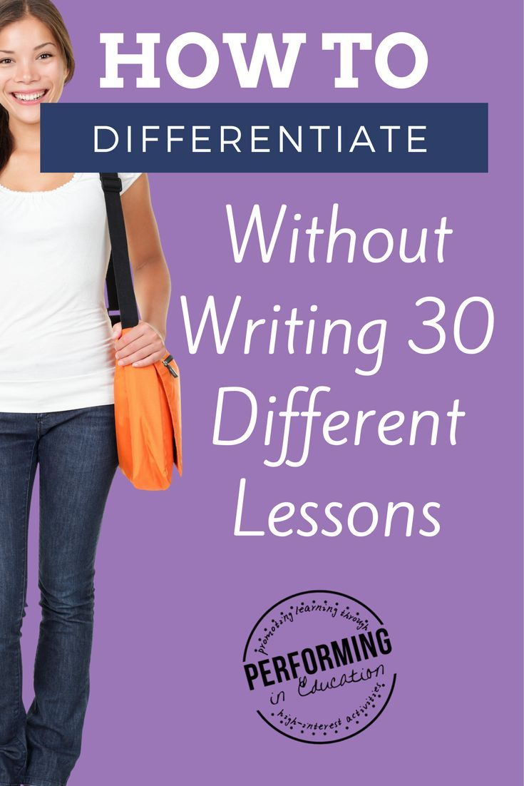 How to differentiate without creating 30 individual lessons - great lesson planning and teaching tips for all teachers