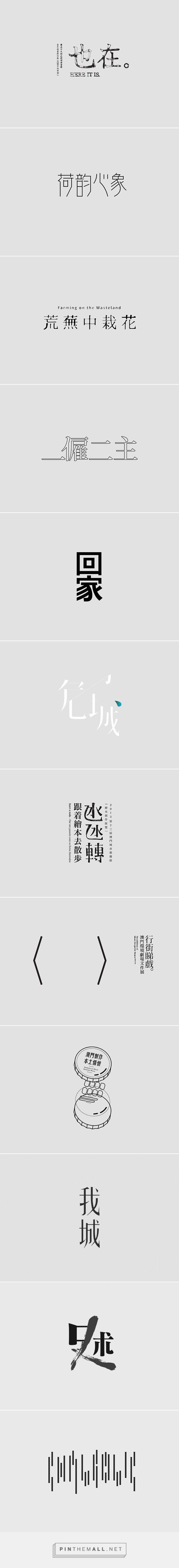 logotype   Ck Chiwai Cheang