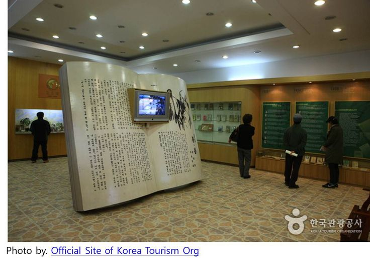 Closed  Closed on every Monday and the day after National holidays    Operating Hours   Winter Season 09:30-17:00 Summer Season 09:00-18:00   Admission Fees - Free     Directions   Take a train from Sangbong Station (Subway Line 7, Jungang Line) to Chuncheon. Get off at Kim Yu-jeong station. It is located 3min from the station. From Namchuncheon station, take bus 1 or 67.