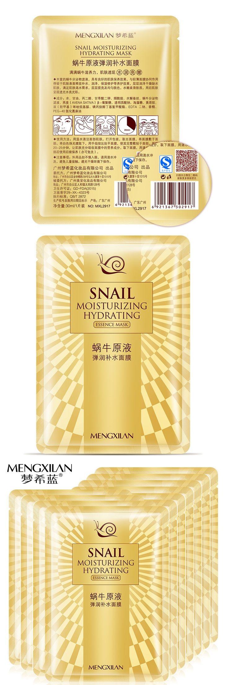 MENGXILAN Snail White Face Mask Moisturizing Anti-Aging Acne Anti Wrinkle Hyaluronic acid Facial Mask 2017 Hot Skin Care 10Pcs