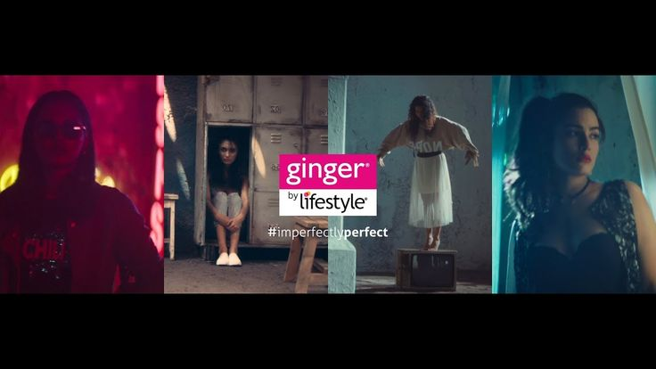 Introducing the #ImperfectlyPerfect Ginger Girl