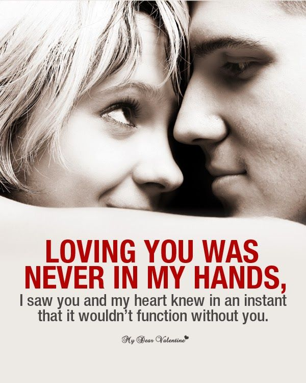 23 Best Love Quotes For Him