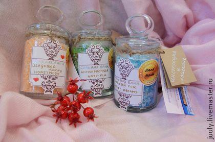 Соли для ванн в ассортименте, в подарок, в стекле - ароматерапия,подарок