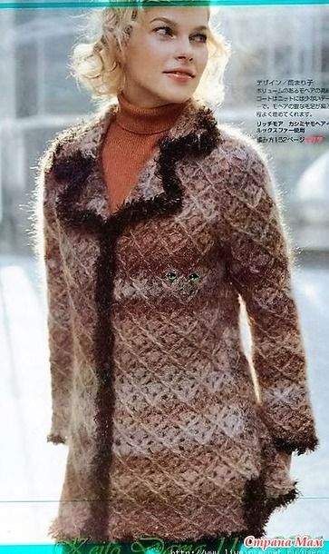 Toamna cardigan croșetat. - Moda Materiale tricotate + NEMODELNYH PENTRU LADIES - Țara Mamă