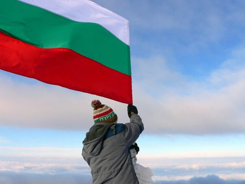 Patriotism is the sense of our own roots and attitude to our origin. We love our country and declare confidently sense of belonging and our quest for community recognition in and outside the geographical boundaries of Bulgaria. In short... I am proud to be a Bulgarian!