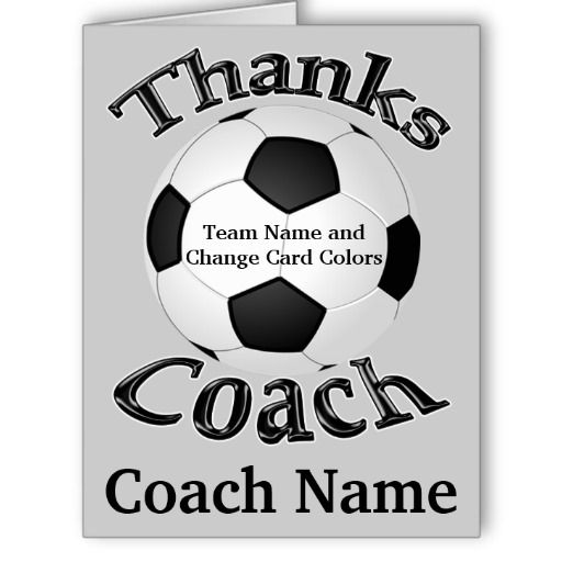 Personalized Soccer Coach Thank You Cards with INSTRUCTIONS on changing the text and background Colors to your TEAM COLORS. CLICK: http://www.zazzle.com/personalized_soccer_thank_you_cards_instructions-137860147777057617?rf=238147997806552929*  Type Your Coach's NAME and a short letter or note to your soccer coach on the inside of the card or keep our message. More Personalized Soccer Gifts Here: http://www.zazzle.com/littlelindapinda/gifts?cg=196770565308814581&rf=238147997806552929*