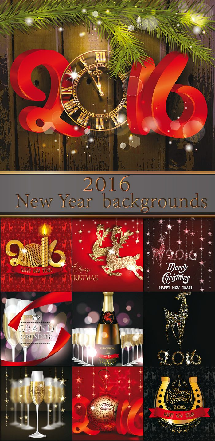 Блог Колибри: 2016 new year composition, vector backgrounds
