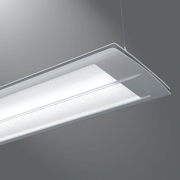suspended lighting. eatonu0027s corelite divide led suspended httpwwwcooperindustriescomcontent lighting