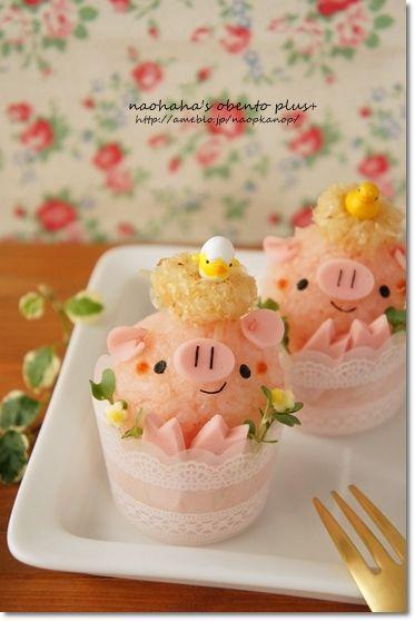 pig onigiri cup ♥ Bento