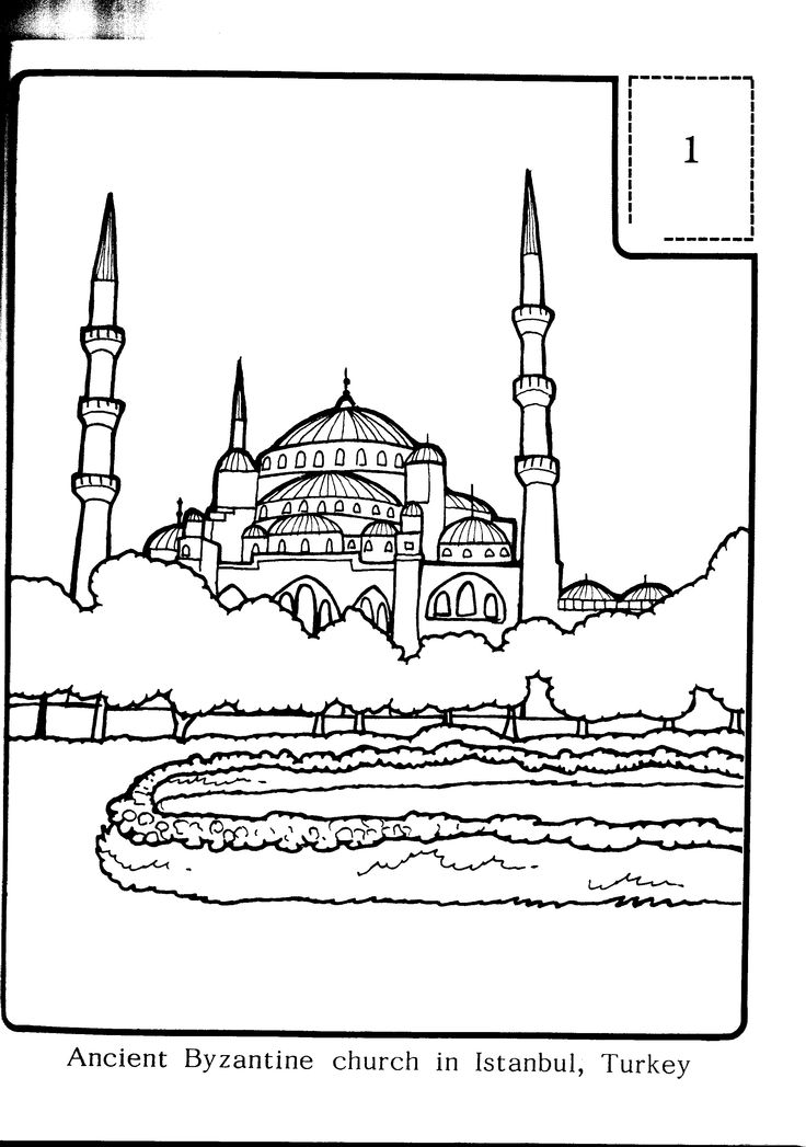 Ancient Byzantine church in Istanbul, Turkey - Colouring Sheets